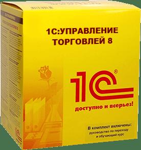 1S-UT-8