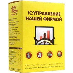 1с-управление-нашей-фирмой-8.-базовая-версия-2174852254