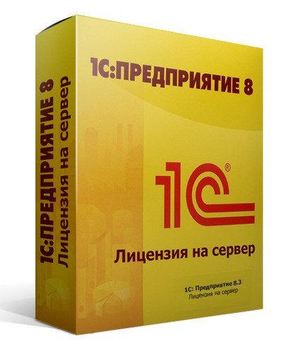 10297908_w640_h640_1spredpriyatie-83-82